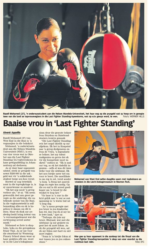 NEWS: LFS Finalist Razell Mohamed makes the papers (english translation below)
